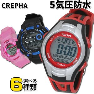 CREPHA クレファー SPORTS-TE-SELECT 国内正規品 選べる6種類 デジタル メンズ 腕時計 ウォッチ 黒 ブラック 青 ブルー ピンク 5気圧防水 tokeiten