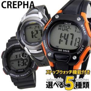 CREPHA クレファー SPORTS-TEV-SELECT 国内正規品 選べる5種類 デジタル メンズ 男性用 腕時計 ウォッチ 5気圧防水 黒 ブラック|tokeiten
