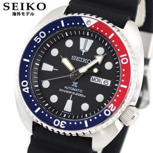 SEIKO セイコー PROSPEX プロスペックス 機械式...