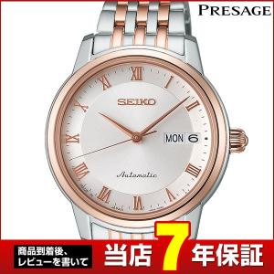 SEIKO セイコー メタル 自動巻き SRRY014 レディース 腕時計 PRESAGE プレザージュ 白 ホワイト 金 ピンクゴールド|tokeiten