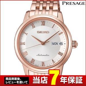 レビュー7年保証 SEIKO セイコー 自動巻き レディース 腕時計 PRESAGE プレザージュ 白 ホワイト 金 ピンクゴールド|tokeiten