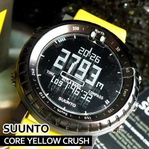 スント SUUNTO コア CORE イエロークラッシュ SS018809000 スント 腕時計|tokeiten