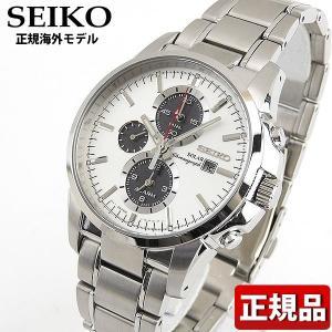 SEIKO セイコー ソーラー SSC083P1 SSC083PC正規海外モデル アナログ メンズ 男性用 腕時計 ウォッチ 白 ホワイト メタル バンド|tokeiten