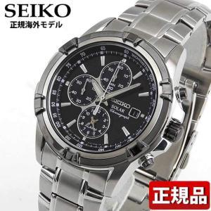 SEIKO セイコー ソーラー SSC147P1 SSC147PC正規海外モデル アナログ メンズ 男性用 腕時計 ウォッチ 黒 ブラック メタル バンド|tokeiten