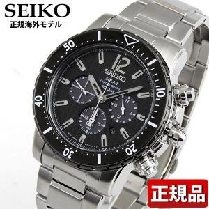 SEIKO セイコー ソーラー SSC245P1 SSC245PC正規海外モデル アナログ メンズ 男性用 腕時計 ウォッチ 黒 ブラック メタル バンド|tokeiten