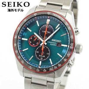 逆輸入 海外モデル セイコー SEIKO ソーラー クロノグラフ SSC717P1 メンズ 腕時計 グリーン オレンジ 銀 シルバー メタル|tokeiten