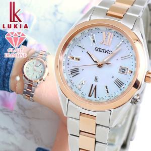 LUKIA ルキア SEIKO セイコー 電波ソーラー SSQV040  レディース 腕時計 レビュー7年保証 国内正規品 ピンクゴールド 銀 シルバー チタン メタル|tokeiten