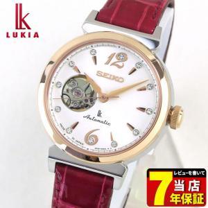 ノベルティ付 セイコー ルキア 腕時計 SEIKO LUKIA レディース メカニカル 自動巻(手巻つき)クロコダイル SSVM012 赤ベルト 革 レッド 綾瀬はるか|tokeiten