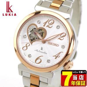 セイコー ルキア 腕時計 SEIKO LUKIA レディース 機械式 メカニカル 自動巻き SSVM022 国内正規品 綾瀬はるか ホワイト ピンクゴールド|tokeiten