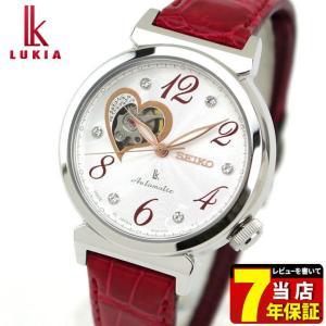 セイコー ルキア 腕時計 SEIKO LUKIA メカニカル 自動巻き レディース クロコダイル SSVM023 国内正規品 綾瀬はるか ホワイト レッド|tokeiten