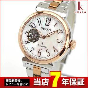 セイコー ルキア 腕時計 SEIKO LUKIA レディース 機械式 メカニカル 白蝶貝 SSVM026 国内正規品 綾瀬はるか ピンクゴールド シルバー メタル|tokeiten