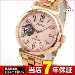 セイコー ルキア 腕時計 SEIKO LUKIA レディース 機械式 メカニカル SSVM028 国内正規品 綾瀬はるか ピンクゴールド 白蝶貝 メタル|tokeiten