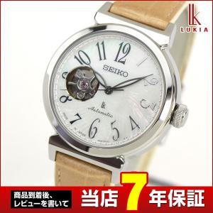 セイコー ルキア 腕時計 SEIKO LUKIA レディース 機械式 メカニカル クロコダイル SSVM029 国内正規品 綾瀬はるか シルバー ベージュ 白蝶貝|tokeiten