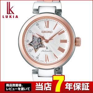 LUKIA ルキア SEIKO セイコー メカニカル SSVM034 レディース 腕時計 レビュー7年保証 国内正規品 ピンクゴールド 銀 シルバー メタル|tokeiten