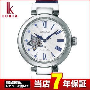 LUKIA ルキア SEIKO セイコー メカニカル SSVM035 レディース 腕時計 レビュー7年保証 国内正規品 ブルー ネイビー 銀 シルバー クロコダイル|tokeiten
