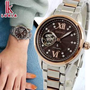 ポイント最大7倍 セイコー ルキア メカニカル スタンダードコレクション レディース 腕時計 自動巻き 茶 銀 ピンクゴールド SSVM054 国内正規品|腕時計 メンズ アクセの加藤時計店