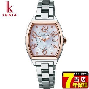 ポイント最大26倍 ノベルティ付 セイコー ルキア 腕時計 SEIKO LUKIA ソーラー SSVN026 国内正規品 綾瀬はるか レディース ピンク シルバー メタル|tokeiten