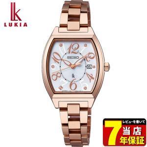 ポイント最大26倍 ノベルティ付 レビュー7年保証 SEIKO セイコー LUKIA ルキア ソーラー SSVN028 国内正規品 レディース 腕時計 ピンク 金 ゴールド メタル|tokeiten