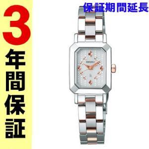 セイコー ルキア 時計 SEIKO LUKIA ルキア SSVR049 パウダリー ホワイト ソーラー ルキア|tokeiten