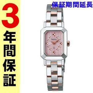 セイコー ルキア 時計 SEIKO LUKIA ルキア SSVR051 ピンク ソーラー ルキア|tokeiten