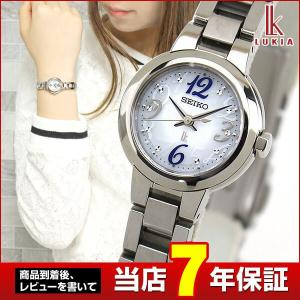 ノベルティ付 セイコー ルキア 腕時計 SEIKO LUKIA ソーラー レディース SSVR125 国内正規品 綾瀬はるか 白 ホワイト 青 ブルー メタル バンド|tokeiten