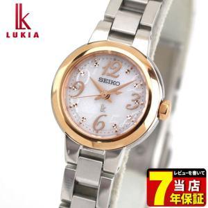 ノベルティ付 セイコー ルキア 腕時計 SEIKO LUKIA ソーラー レディース SSVR126 国内正規品 綾瀬はるか 白 ホワイト 金 ピンクゴールド メタル|tokeiten