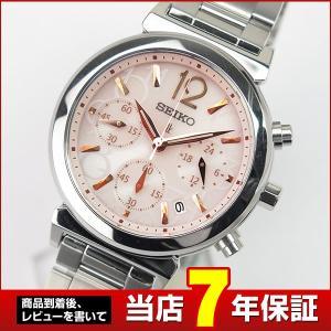 ポイント10倍 SEIKO セイコー LUKIA ルキア SSVS015 レディース 腕時計ソーラー クロノグラフ SMILEUP LUKIA 国内正規品 綾瀬はるか|tokeiten
