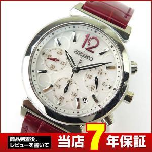 セイコー ルキア 腕時計 SEIKO LUKIA SSVS017 レディース ソーラー クロノグラフ 赤レッド 革ベルト SMILE UP 国内正規品 綾瀬はるか|tokeiten