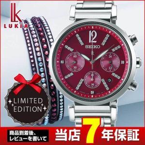 ノベルティ付 セイコー ルキア 腕時計 SEIKO LUKIA レディース ソーラー クロノグラフ SSVS029 国内正規品 綾瀬はるか メタル バンド レッド 限定モデル|tokeiten