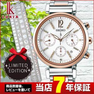 ノベルティ付 セイコー ルキア 腕時計 SEIKO LUKIA レディース ソーラー クロノグラフ 限定モデル SSVS030 国内正規品 綾瀬はるか メタル バンド レッド|tokeiten
