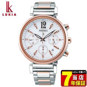 ノベルティ付 LUKIA ルキア SEIKO セイコー ソーラー クロノグラフ SSVS034 レディース 腕時計 国内正規品 白 ホワイト ピンクゴールド メタル 綾瀬はるか|tokeiten