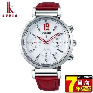 ノベルティ付 LUKIA ルキア SEIKO セイコー ソーラー クロノグラフ SSVS035 レディース 腕時計 国内正規品 白 ホワイト 赤 レッド クロコダイル 綾瀬はるか|tokeiten