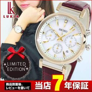 ノベルティ付 LUKIA ルキア SEIKO セイコー ソーラー SSVS036 限定モデル レディース 腕時計 国内正規品 ホワイト レッド ゴールド クロコダイル|tokeiten