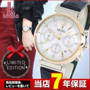 ノベルティ付 LUKIA ルキア SEIKO セイコー ソーラー SSVS038 限定モデル レディース 腕時計 国内正規品 ホワイト ネイビー ゴールド クロコダイル|tokeiten