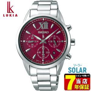 ネイルシール付 LUKIA ルキア SEIKO セイコー ソーラー レディース 腕時計 銀 シルバー ボルドー メタル SSVS039 国内正規品 レビュー7年保証|tokeiten