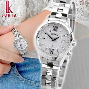 ノベルティ付 LUKIA ルキア SEIKO セイコー 電波ソーラー SSVV035 ペア レディース 腕時計 26日まで最大25倍 国内正規品 白 ホワイト 銀 シルバー メタル|tokeiten