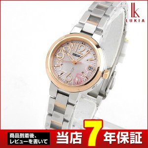 ノベルティ付 7年保証 セイコー ルキア 腕時計 SEIKO ソーラー電波 電波 ソーラー レディース ステンレス SSVW018 ピンク ピンクゴールド 綾瀬はるか|tokeiten