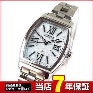 LUKIAルキア セイコー SEIKO セイコー SSVW027 セイコー 電波 ソーラー レディース 腕時計|tokeiten