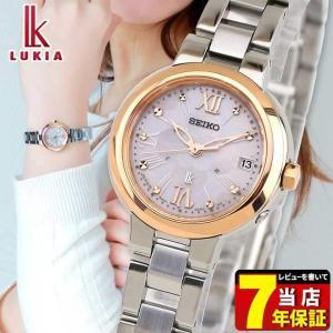 セイコー ルキア 腕時計 SEIKO SSVW068 ソーラー電波時計 ソーラー 電波 レディース シルバー ピンクゴールド 国内正規品 綾瀬はるか|tokeiten