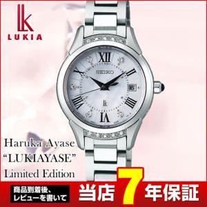 先行予約受付中 LUKIA ルキア SEIKO セイコー 電波ソーラー SSVW115 限定モデル LUKIAYASE レディース 腕時計 国内正規品 銀 シルバー 白蝶貝 クロコダイル tokeiten