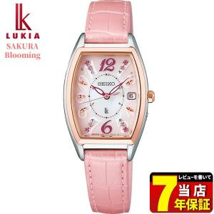 LUKIA ルキア SEIKO セイコー 電波ソーラー SSVW116 限定モデル SAKURA Blooming レディース 腕時計 国内正規品 ピンク 革ベルト クロコダイル|tokeiten