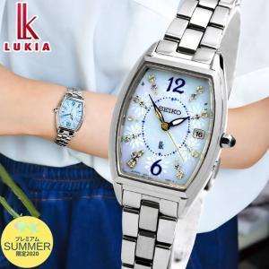 ポイント最大15倍 セイコー ルキア ソーラー電波 サマー限定モデル2020 レディコレクション レディース 腕時計 銀 青 白蝶貝 SSVW171 国内正規品|腕時計 メンズ アクセの加藤時計店