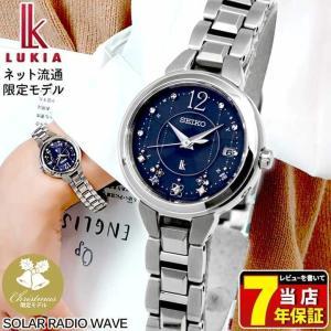 ポイント最大10倍 セイコー ルキア ソーラー電波 クリスマス限定モデル2020 ネット流通限定モデル レディース 時計 腕時計 SSVW183 国内正規品|腕時計 メンズ アクセの加藤時計店