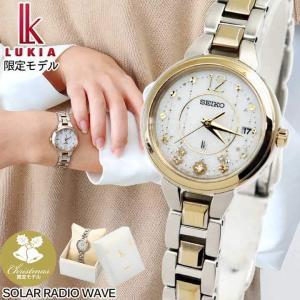 ポイント最大15倍 ルキア セイコー ソーラー電波 クリスマス限定モデル スタンダードコレクション レディース 腕時計 金 レディゴールド 白 SSVW184 国内正規品|腕時計 メンズ アクセの加藤時計店