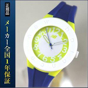 ST-503-003 new balance STYLE 503 ニューバランス 腕時計 レディース 時計 ランニングウォッチ スポーツウォッチ|tokeiten