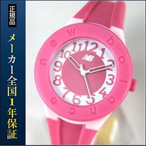 ST-503-004 new balance STYLE 503 ニューバランス 腕時計 レディース 時計 ランニングウォッチ スポーツウォッチ|tokeiten