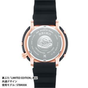ノベルティ付 PROSPEX プロスペックス TUNA-CAN ツナ缶  SEIKO セイコー ソーラー STBR009 LOWERCASE 限定モデル メンズ 腕時計 国内正規品 ブラック シリコン tokeiten 04