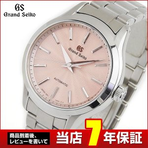 Grand SEIKO グランドセイコー 機械式 メカニカル 自動巻 STGR207 国内正規品 レディース 腕時計 ピンク メタル|tokeiten