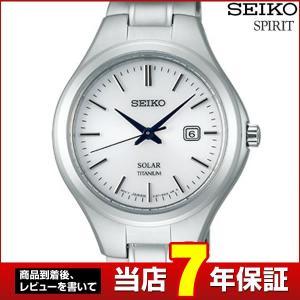7年保証 セイコー スピリット 腕時計 SEIKO SPIRIT ソーラー チタン レディース ペアシリーズ STPX023 ウォッチ 時計 国内正規品|tokeiten