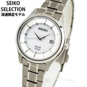 ポイント最大27倍 レビュー7年保証 セイコー セレクション 腕時計 SEIKO SELECTION ソーラー レディース チタン ペアシリーズ STPX041 国内正規品 銀 シルバー|tokeiten